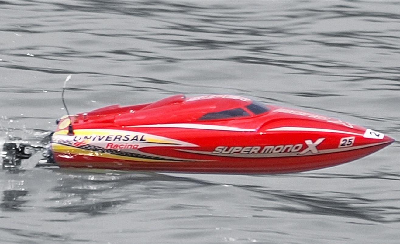 купить лодку на пульте управления в перми