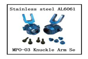 MPO-03 Knuckle Arm Se