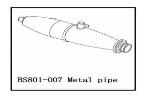 BS801-007 Metal pipe