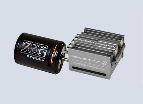 "Reventon-S ESC 2S (Competition Silver color) with Competition V3.0 S ""3500KV"" motor Combo"
