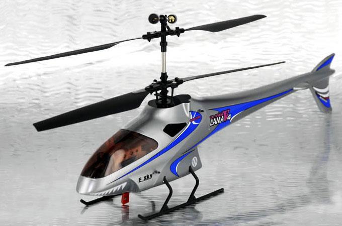 Радиоуправляемые вертолеты своими руками