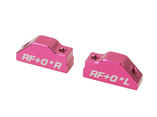 2 Piece Suspension Mount RF-0 For 3racing Sakura XI