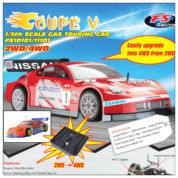 ��������� FS Racing Coupe V 1/5 2WD (�� �������)