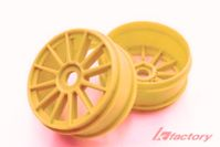 "Диски Б8 - Special ""No-Slots"" (12-Spoke/ 17mm/ Yellow/ 2шт)"
