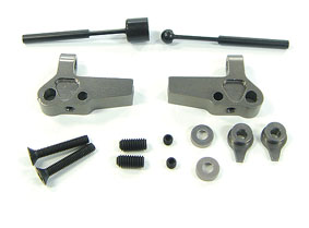 Option 7075 Adjustable Blade Type Front Sway Bar - Vision