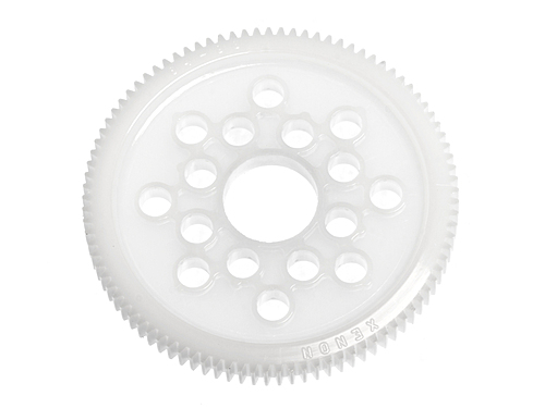 HB RACING SPUR GEAR 89 TOOTH (POM/64PITCH)