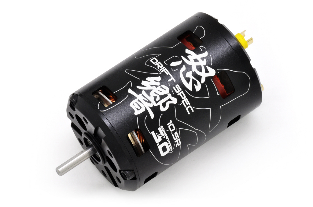 Двигатель б/к 1/10 - Competition V3.0 Drift Spec 10.5R (rotor With Fan)